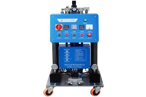 Q1600小型喷涂聚氨酯设备
