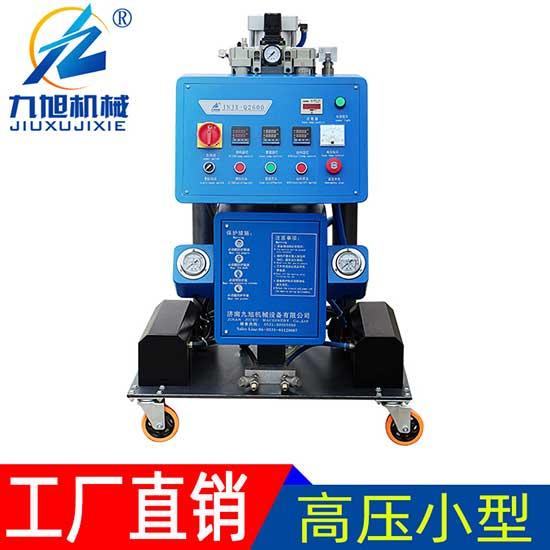 Q2600小型聚氨酯保温发泡机厂家