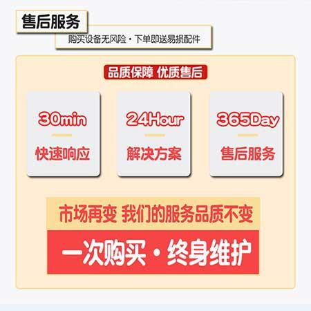 聚脲防腐涂料喷涂机器专利