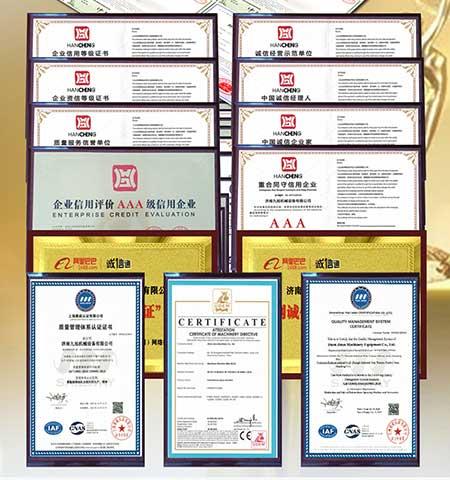 聚氨酯喷涂保温证书