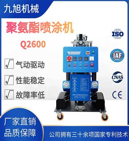 Q2600可移动聚氨酯发泡机5