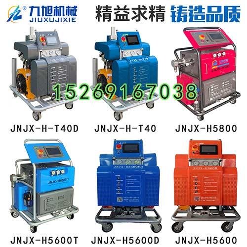 聚氨酯材料高压喷涂设备